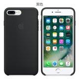 Cửa Hàng Ốp Bảo Vệ Ốp Lưng Danh Cho Iphone 7 Plus Đen Quốc Tế Oem Trung Quốc