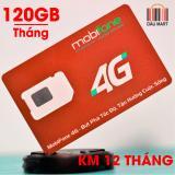 Bán Sim 4G Mobifone Tặng 120Gb Thang 12 Thang Free Thang Đầu Wf10 Mới
