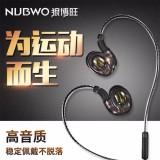 Tai Nghe Nhet Tai Tai Nghe Giá Rẻ Tai Nghe Nubwo Ny56 Cho Apple Earpods Iphone 6 6S Đen Bảo Hành 3 Tháng Giao Hàng Toàn Quóc Mới Nhất
