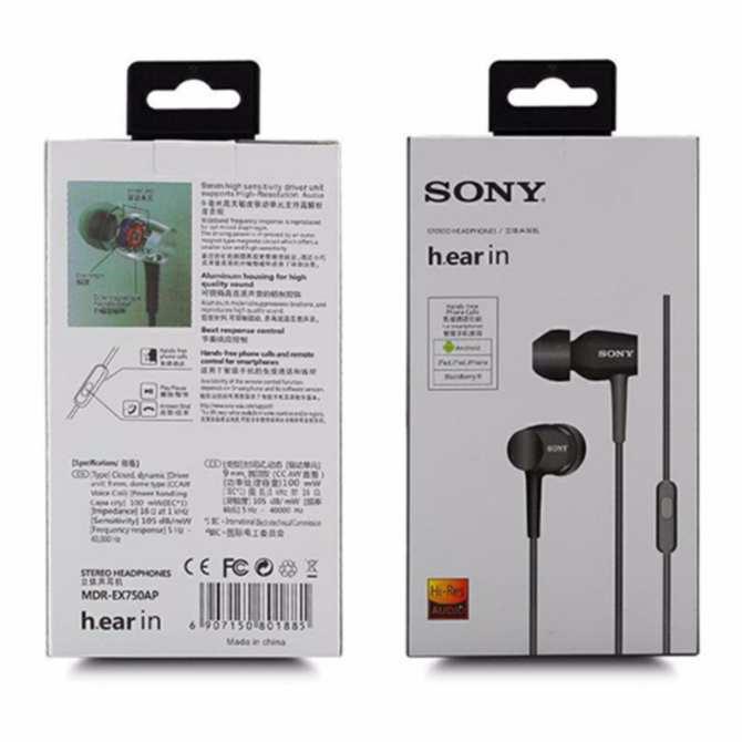 Kết quả hình ảnh cho Sony MDR-EX750AP
