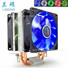 Hình ảnh Tản Nhiệt Khí Lanshuo - Hỗ trợ All CPU