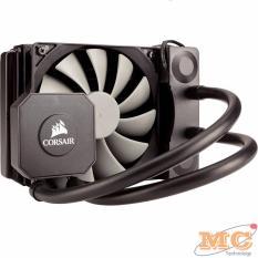 Hình ảnh Tản nhiệt nước CPU All in One Corsair Hydro Cooler H45
