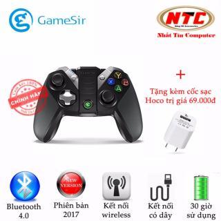 Tay cầm chơi game cao cấp Gamesir G4S hỗ trợ Android PC PS3 - Phiên bản new 2017 (đen) + tặng kèm cốc sạc hoco - Nhất Tín Computer thumbnail