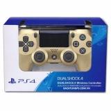 Mã Khuyến Mại Tay Cầm Chơi Game Sony Dualshock4 Slim Gold Cuh Zct2