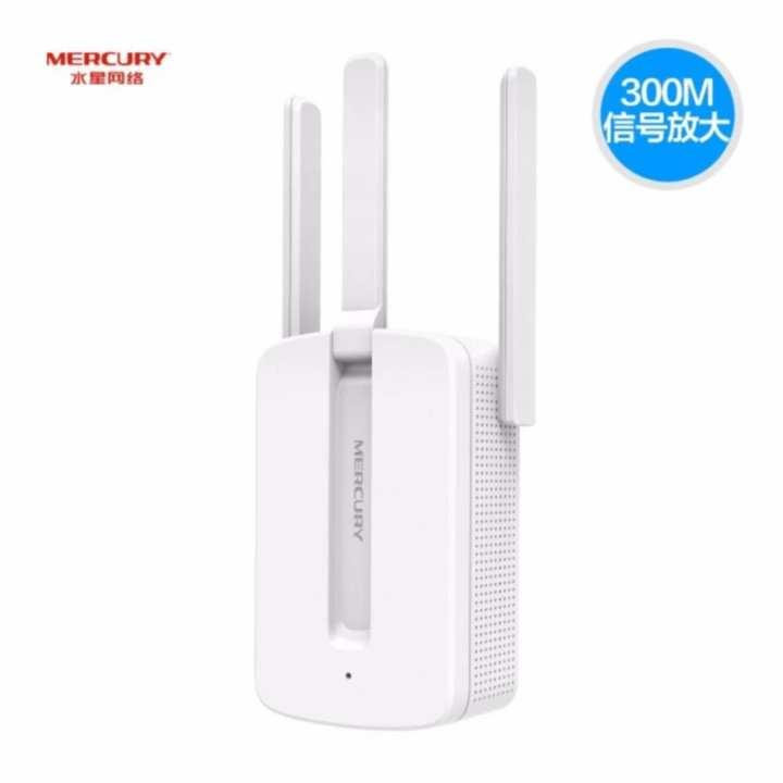 Thiết bị kích sóng Wifi Mercury Repeater MW310RE 3 Anten Phiên bản mới