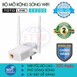 Thiết Bị Mở Rộng Song Wifi Totolink Ex200 Trắng Hang Phan Phối Chinh Thức Totolink Chiết Khấu 50
