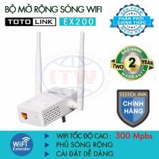 Thiết bị mở rộng sóng WiFi TOTOLINK EX200 (Trắng) - Hãng phân phối chính thức