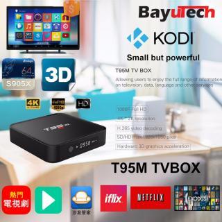 Tivi box Android TV box (Thế hệ mới T95m) tích hợp FPT Play của Agiadep thumbnail