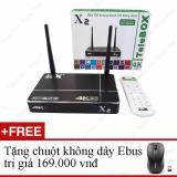 Cửa Hàng Tivi Box Tele X2 All New 2017 Chuột Khong Day Ebus Telebox Trực Tuyến