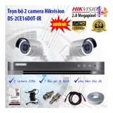 Chiết Khấu Trọn Bộ 2 Camera Hikvision Ds 2Ce16D0T Ir Va Ds 7204Hqhi K1