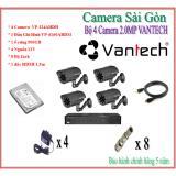 Giá Bán Trọn Bộ 4 Camera Vamtech 2 0Mp Vp 124Ahdh Vantech Nguyên