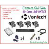 Bán Trọn Bộ 4 Camera Vantech Vp 150Ahdm Vantech Trực Tuyến