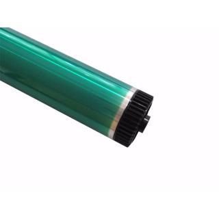 Trống Sharp AR202 (AR 5316 5320) thumbnail