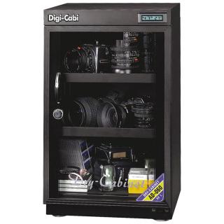 Tủ chống ẩm HUITONG 60L (Đen) thumbnail