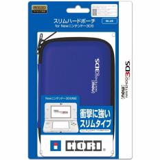 Hình ảnh Túi Bảo Vệ Máy New 3DS XL/LL và Old 3DS XL/LL