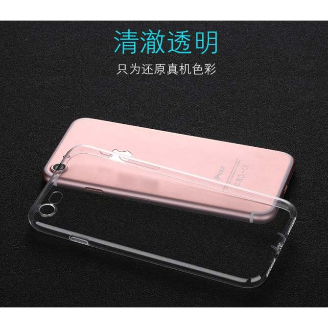 Iphone 6/6s Case Luxury Matte Cover For. Source · Mỏng .