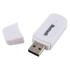 Bán Usb Bluetooth Am Nhạc Am Thanh Thu W 3 5 Met Am Thanh Đực Trắng Có Thương Hiệu Rẻ
