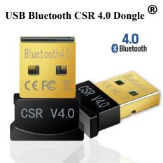 Bán Mua Usb Bluetooth Csr 4 Dongle Cho May Tinh Hà Nội