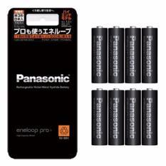Giá Bán Vỉ 08 Vien Pin Sạc Panasonic Eneloop Tiểu Aa Pro Phien Bản Nội Địa Nhật Bản Mau Đen Ma Bk 3Hcd 8 2500 Mah 500 Lần Sạc Điện Ap 1 2V 1 5V Mới