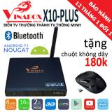 Vinabox X10 Plus Ram 2Gb 16Gb Android 7 1 1 Tặng Chuột 180K Thái Nguyên