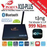 Giá Bán Vinabox X10 Plus Ram 2Gb 16Gb Android 7 1 1 Tặng Tk 999 Năm Vinabox Mới