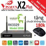 Chiết Khấu Vinabox X2Plus Chipset Rk3329 Android 6 Tặng Chuột 180K Vinabox Thái Nguyên