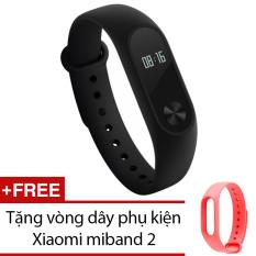 Vòng đeo tay Xiaomi Miband 2 (Đen) + Tặng dây đeo Xiaomi Miband 2 (Hồng)