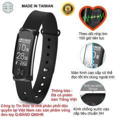 Hình ảnh Vòng tay thông minh, đo nhịp tim cao cấp Q-Band Q68HR TAIWAN New - Phân phối chính hãng