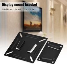 Hình ảnh Kệ treo tường Đứng Giá Đỡ cho 12-24 inch LCD LED TV MÁY TÍNH Màn Hình-quốc tế