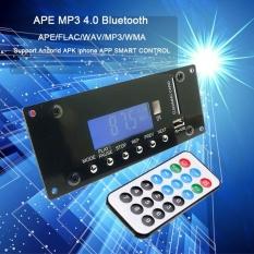 Không dây MP3 Bộ Giải Mã Âm Thanh bluetooth Module USB SD Đài Phát Thanh APE FLAC WMA AUX-quốc tế