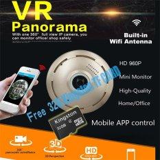 Giá Bán Ip Camera Quan Sat Mini Hd 1 30 P Tầm Nhin Toan Cảnh 360 Độ Hồng Ngoại Dung Trọng Nha Quốc Tế
