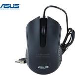 (Xem Video) Chuột giành cho GAME thủ [CHUẨN] ASUS AE-01, kết nối USB ( Bảo hành 1 đổi 1)