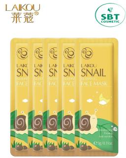 [HCM][Giá Dùng Thử] 5 Gói Mặt Nạ Ngủ Laikou Chiết Xuất Ốc Sên Snail Sleeping Face Mask-Giảm Nếp Nhăn Se Khít Lỗ Chân Lông Làm Mịn Da thumbnail