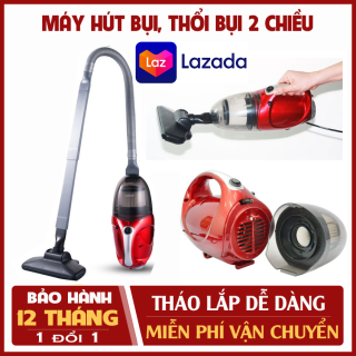 Máy Hút Bụi Tốt Nhât Hiện Nay 2020 - Máy Hút Bụi 2 Chiều Vacuum Cleaner Jk08 Cao Cấp, Công Suất Lớn, Hút Linh Hoạt, Bh Uy Tín 1 Đổi 1 thumbnail
