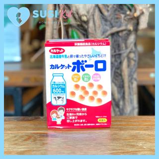 Bánh men bi Calket Boro Nhật Bản 6th+ thumbnail