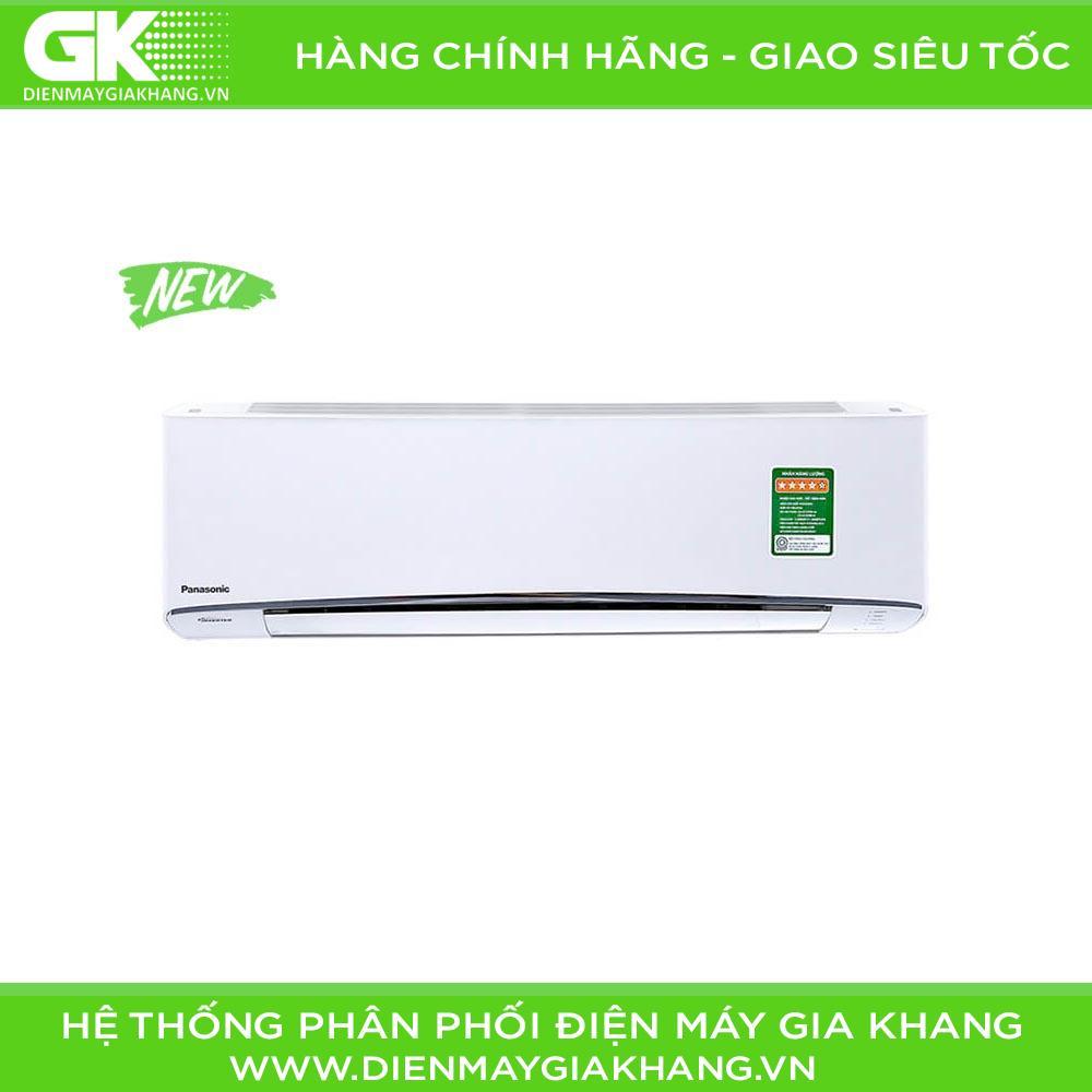 Máy lạnh Panasonic Inverter 1.5 HP CU.CS-U12VKH-8 2019
