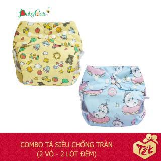 Combo 2 bộ tã vải BabyCute Đêm Siêu chống tràn size L (14-24kg) (2 Vỏ + 2 Lót) mẫu bé Gái thumbnail