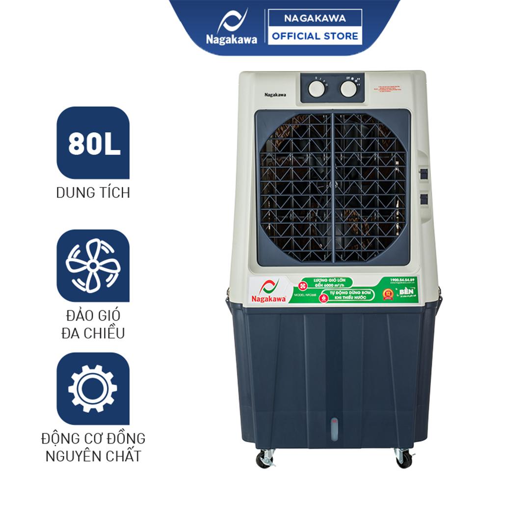 [Trả góp 0%]Quạt điều hòa - Máy làm mát có trang bị tấm làm mát Cooling Pad - Nagakawa  hàng chính hãng