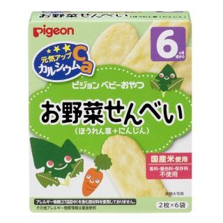 Bánh ăn dặm Pigeon vị rau Bina và cà rốt cho bé từ 6 tháng (hộp 6 gói) - Bánh gạo Nhật cho bé bổ xung canxi - VTP mẹ và bé TXTP018 thumbnail