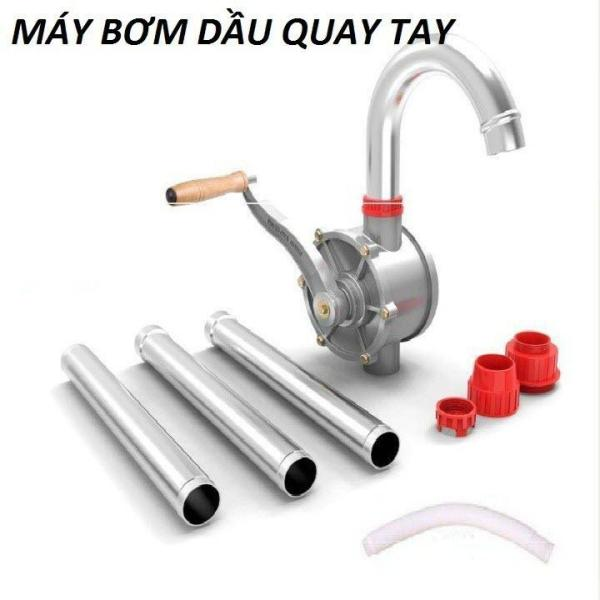 Bơm dầu quay tay cao cấp hợp kim nhôm - Bơm dầu quay tay