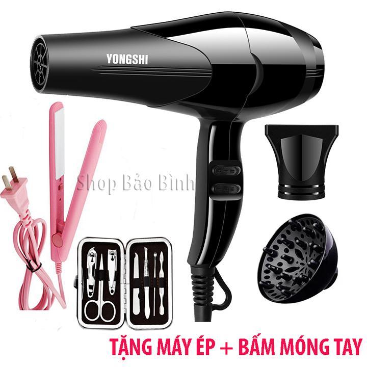Máy sấy tóc 2000W Yongshi 2 chiều nóng lạnh chuyên nghiệp + TẶNG máy ép và bấm móng tay