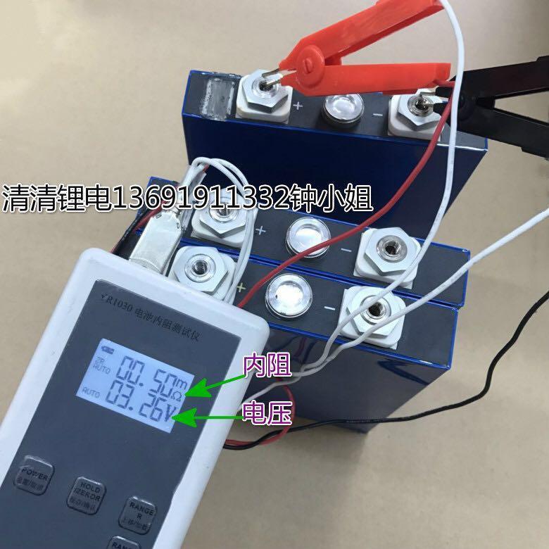 Pin Lithium Phosphate 3.2V 45Ah 10C, Pin xe điện, Pin Năng Lượng Mặt Trời.