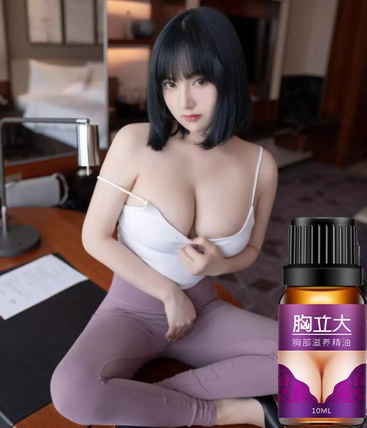 Tinh Dầu Nở Ngực, nở ngực nhanh chóng hiệu quả, cho hiệu quả tự nhiên, tăng kích cỡ vòng ngực, tinh dầu làm săn chắc ngực cao cấp