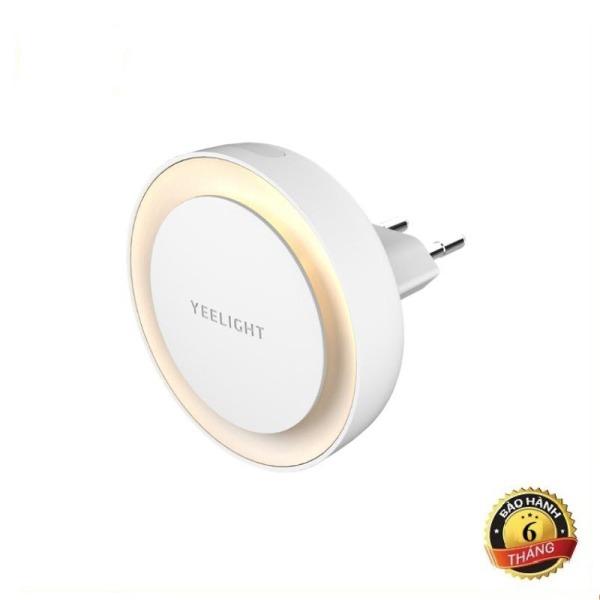 Đèn ngủ Cảm Ứng Ban Đêm Xiaomi Yeelight (Cắm Điện)