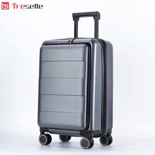 Vali khóa kéo siêu bền Tresette nhập khẩu Hàn Quốc TSL-891520GR 20 inch thumbnail