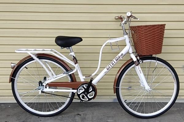 Phân phối Xe đạp SMN mortum