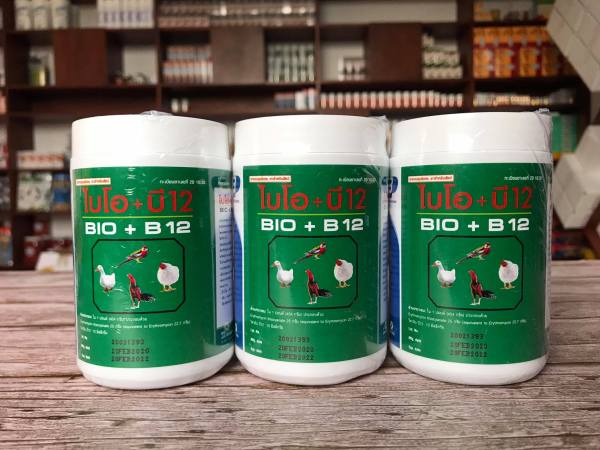 BIO-B12 Hộp 150g Úm Gà Con-Phòng Và Điều Tr.ị Bệnh Cho Gà Đá Chim Cảnh