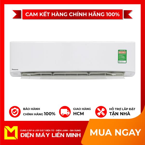 Máy lạnh Panasonic Inverter 2.5 HP CU/CS-PU24UKH-8 - Miễn phí vận chuyển HCM, giao hàng trong ngày