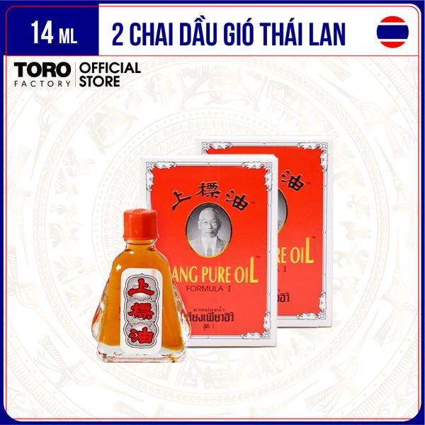 [14ml] Bộ 2 chai dầu gió Thái Lan hình ông già Siang Pure Oil | Chai 7ml | TORO FACTORY