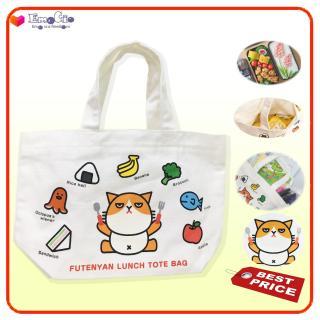 Túi đựng cơm trưa văn phòng, túi xách tiện ích, túi Emocio chất vải canvas hàng xuất Nhật cao cấp thumbnail